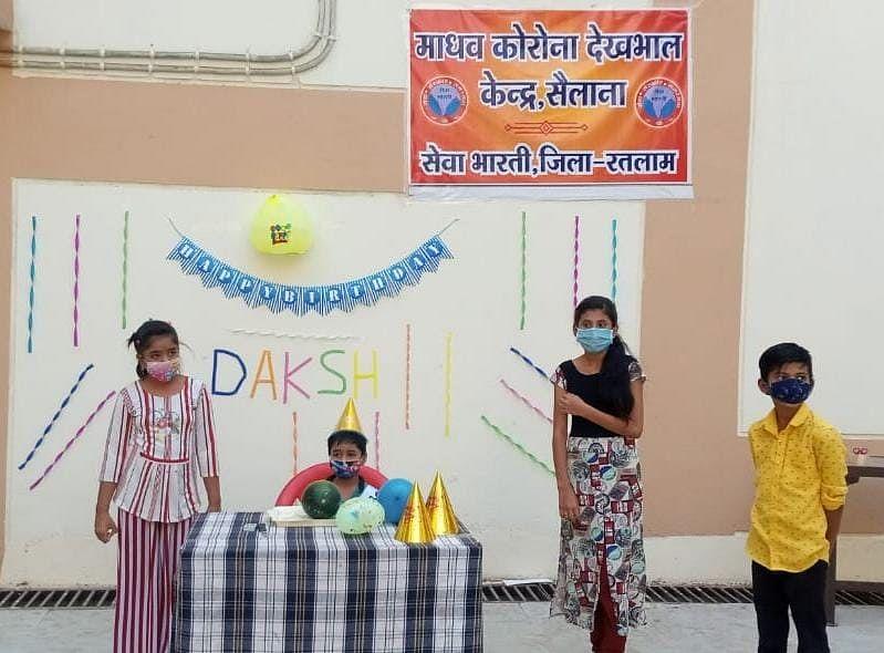 Birthday celebration Madhav Covid Care Centre in Sailana on Sunday