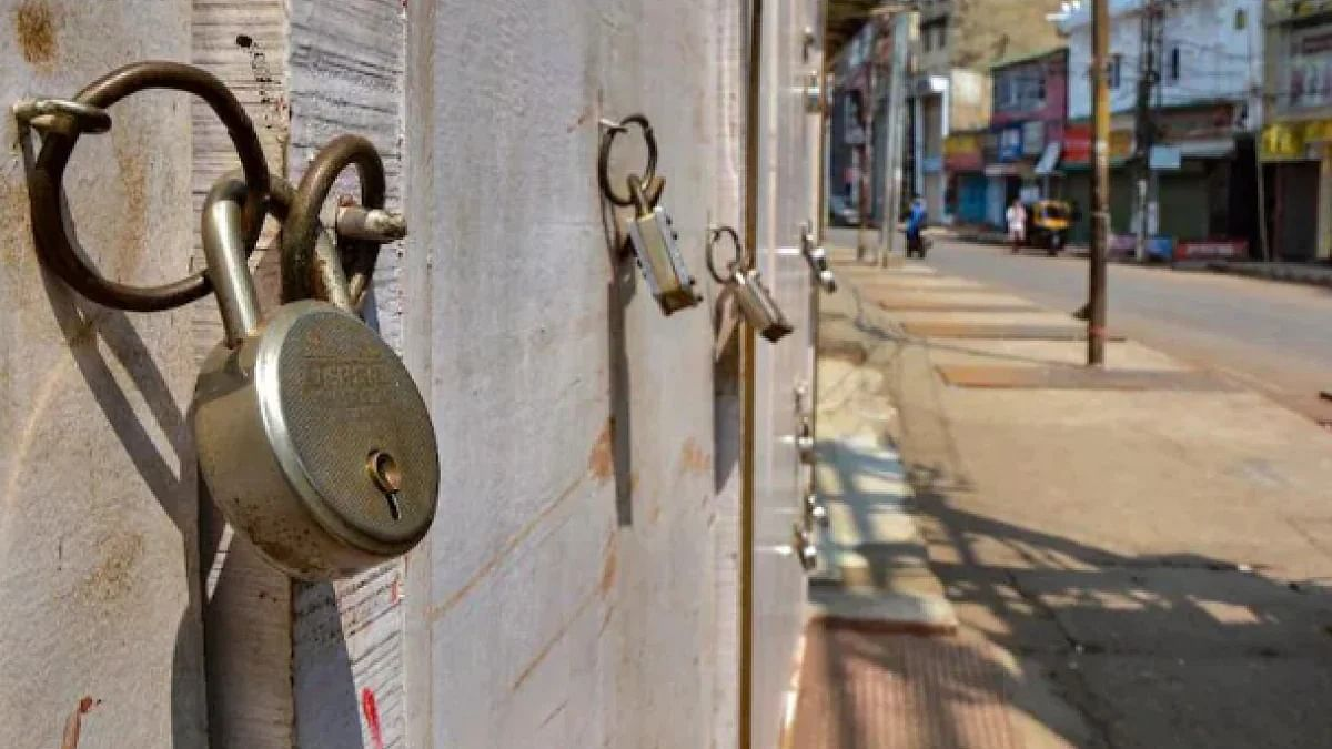 Maharashtra: Complete lockdown in Baramati from May 4 midnight