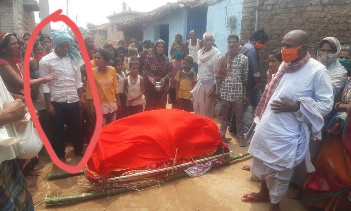Bridegroom performs newlywed wife's  last rites in Bihar