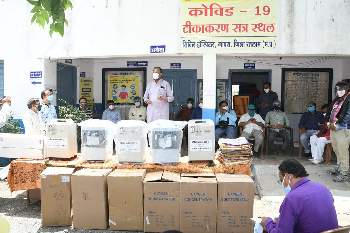Ratlam: Donations pour in for oxygen concentrators at civil hospital in Jaora,  Rs 88 lakh collected for plant
