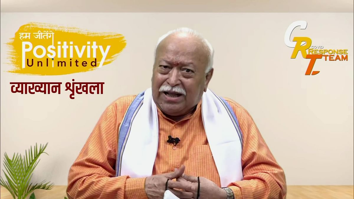 Amid rising COVID-19 cases, RSS chief Mohan Bhagwat blames Modi-govt and public for 'complacency'