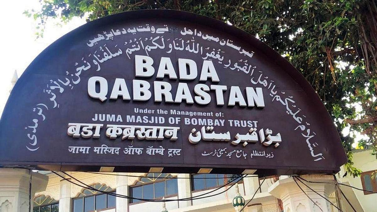 Covid: Maharashtra MLA urges to expedite space allocation in Muslim cemeteries