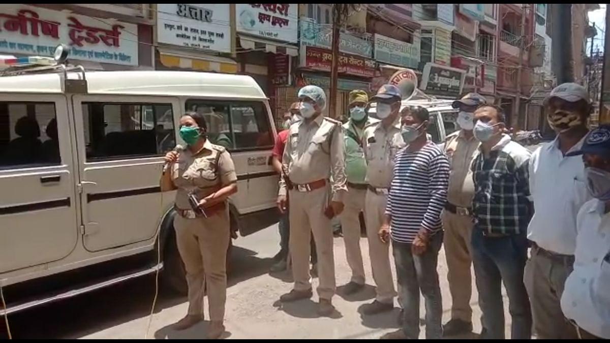Coronavirus in Ujjain: 273 more test positive, 172 from city alone