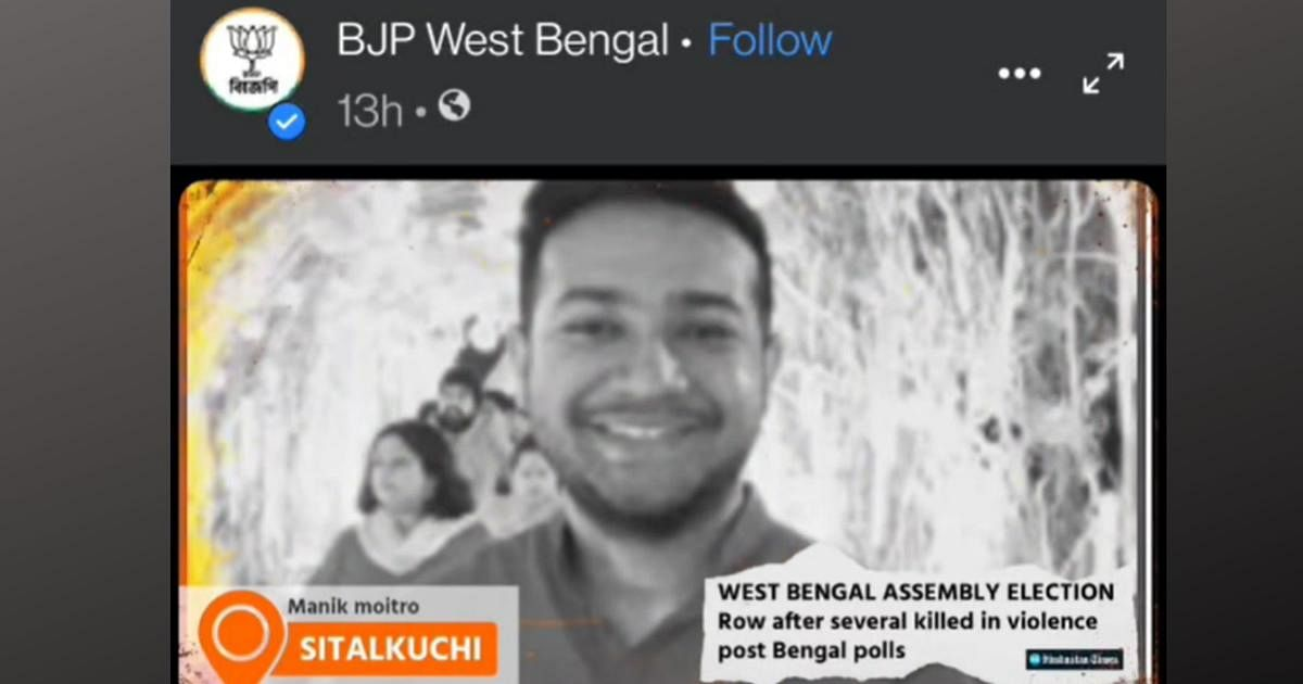 'I am still alive': Journalist slams BJP Bengal over 'fake post' claiming him to be post-poll violence victim