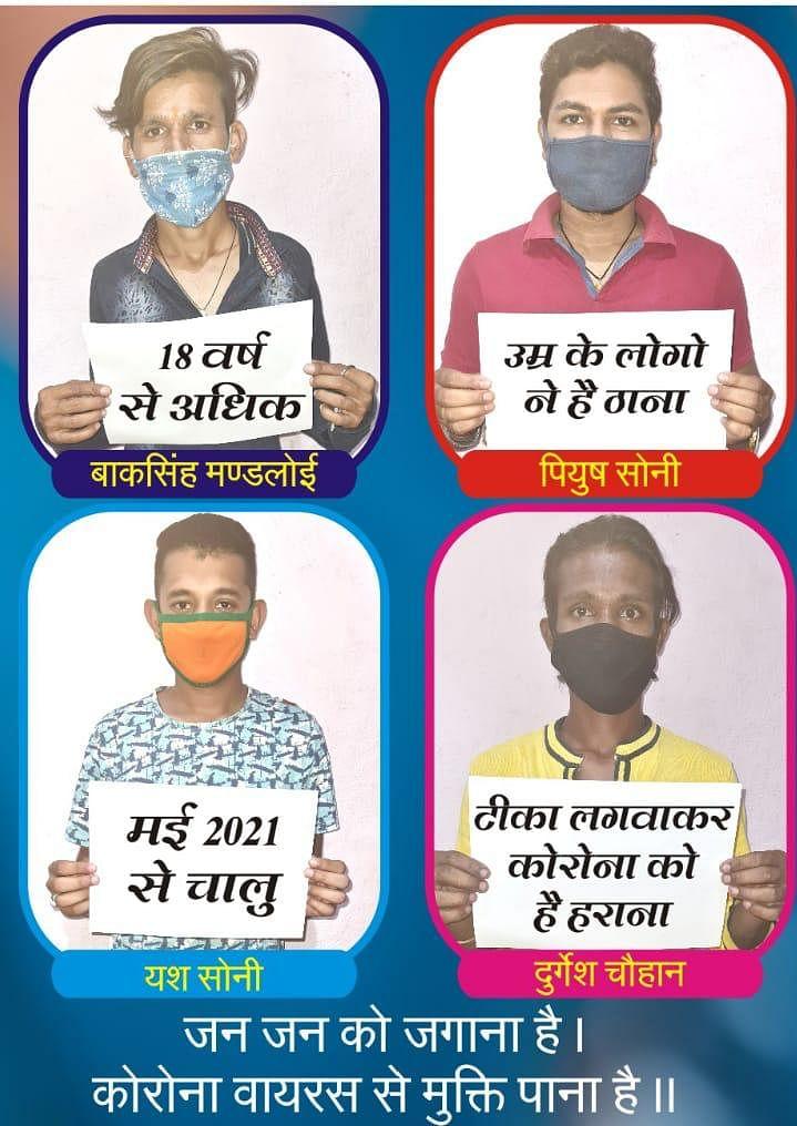 Awareness campaign in Dahi
