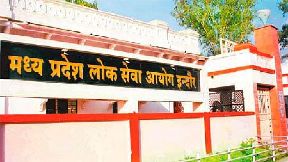 Indore: After High Court order, Madhya Pradesh Public Service Commission declares selection list of 495 medical officers against 632 vacancies