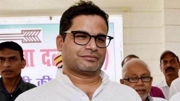 SC notice to Punjab on Prashant Kishor's appointment as CM's advisor