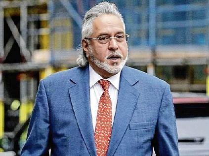Vijay Mallya loses bankruptcy petition amendment HC battle in UK