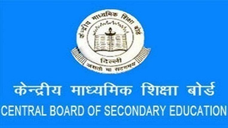 Central Board of Secondary Education has made changes to the validity of the Central Teacher Eligibility Test (CTET) as per the government's order