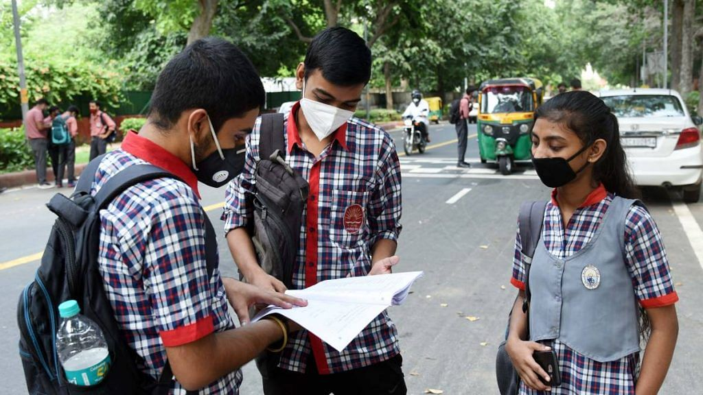 Mumbai: For students not satisfied with marks, CBSE Class XII students can appear for optional exams