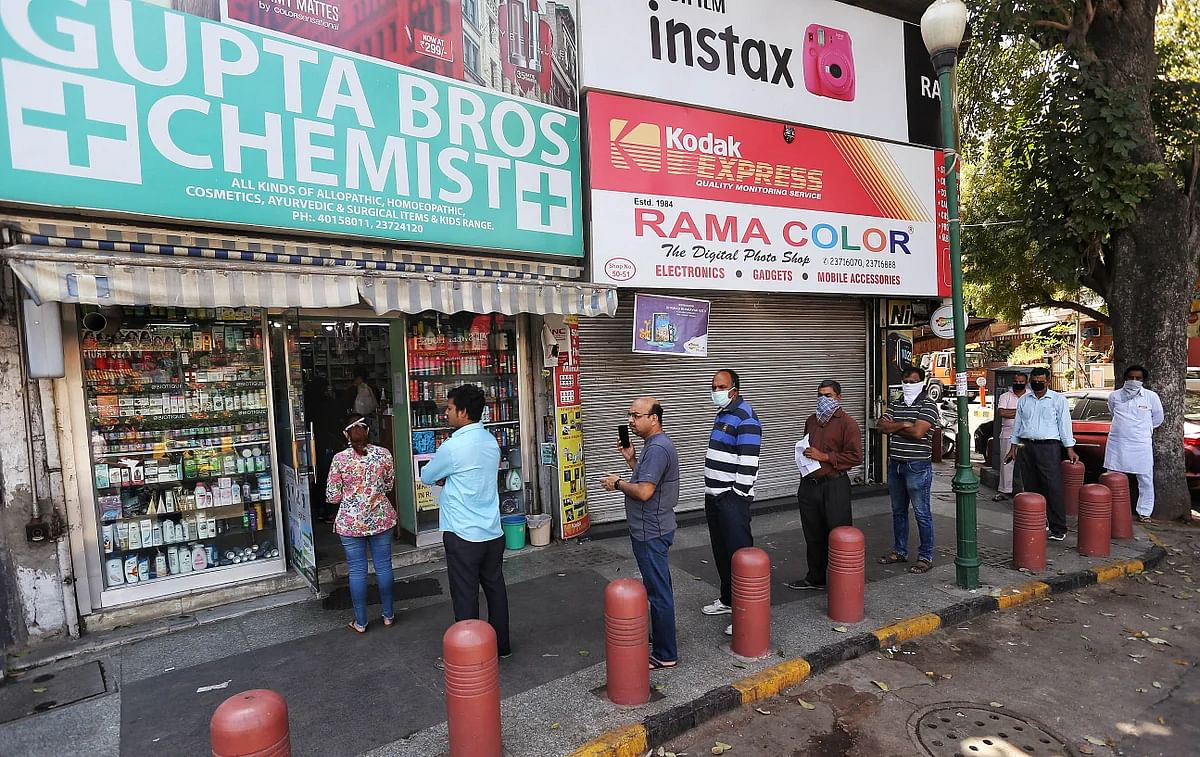 Bhopal: Black fungal infection creating panic in Covid patients' minds