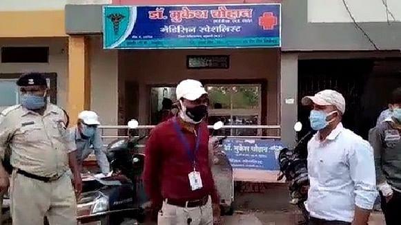 Madhya Pradesh: FIR registered against corona-positive medico attending patients in Barwani, caught