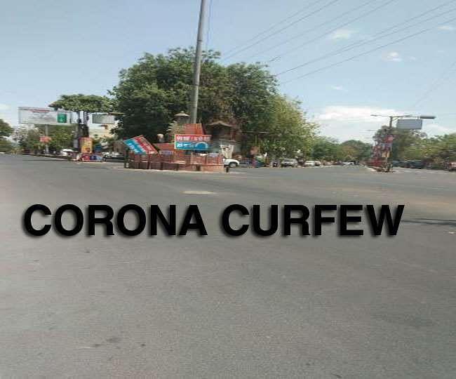 Bhopal: Corona curfew extended across Madhya Pradesh to check Covid surge