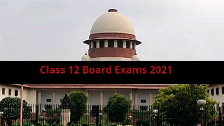 Attention students! CBSE submits its evaluation criteria Class 12 board exams before Supreme Court - Read details here