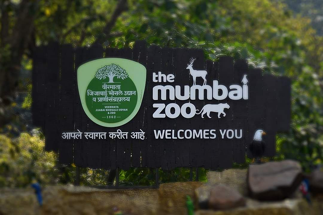 Mumbai: Rani Bagh to soon start virtual tours
