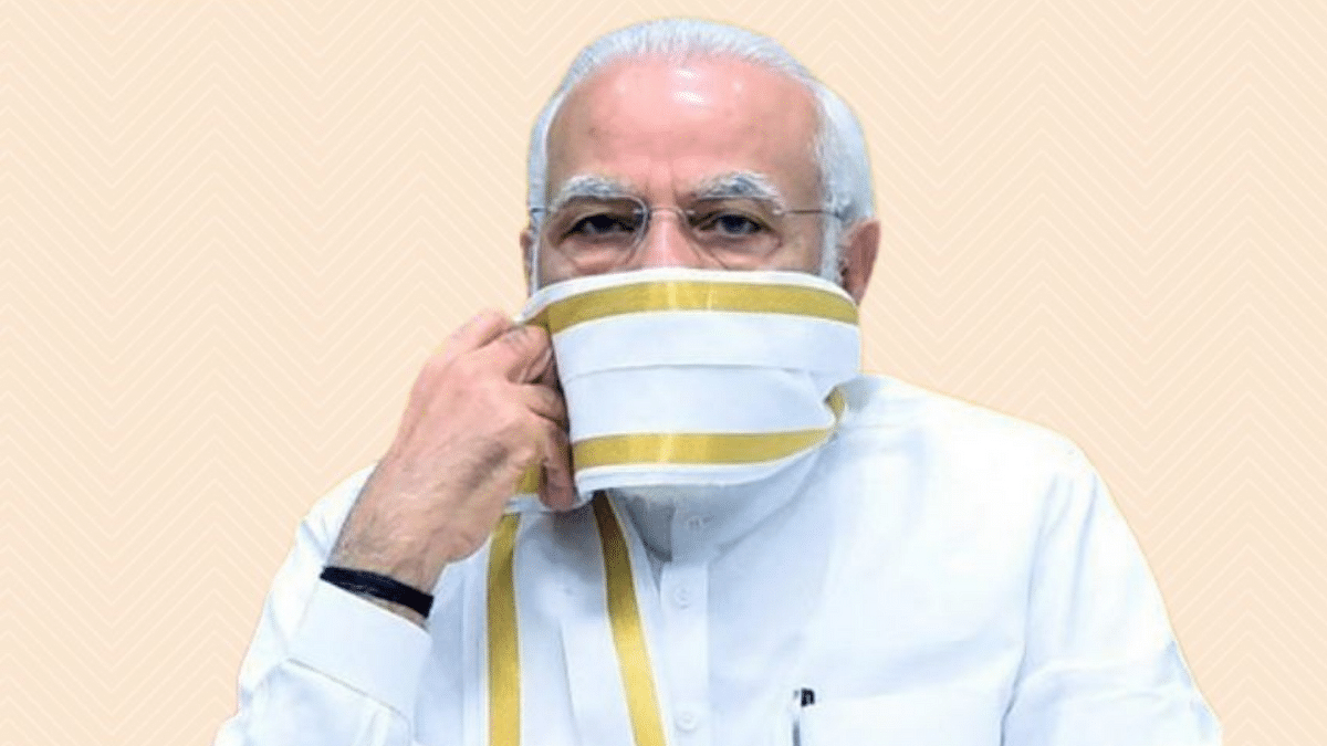 PM Modi's Cabinet expansion expected today - Here's all you need to know