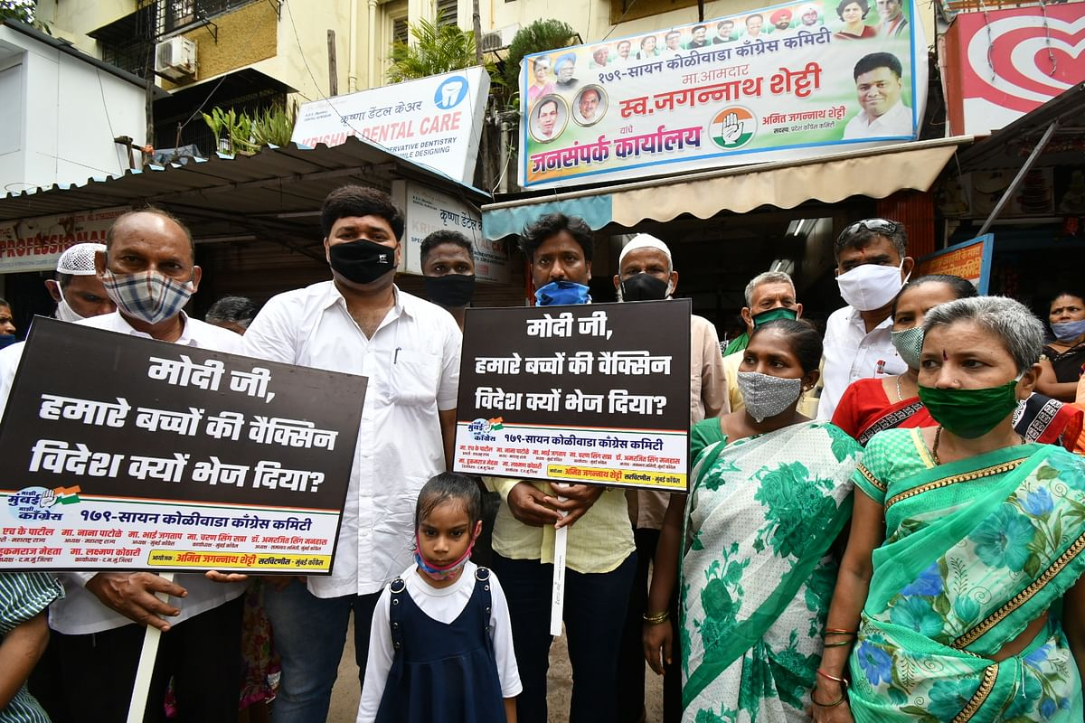 Mumbai: MVA partners lash out at central government for its failures
