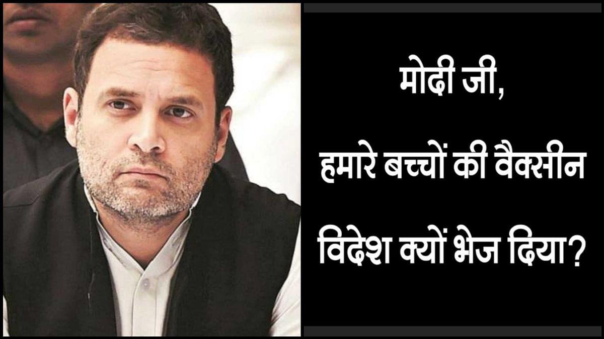 Arrest me too, Rahul Gandhi tweets poster criticising PM Modi; Jairam Ramesh, Pawan Khera take the cue