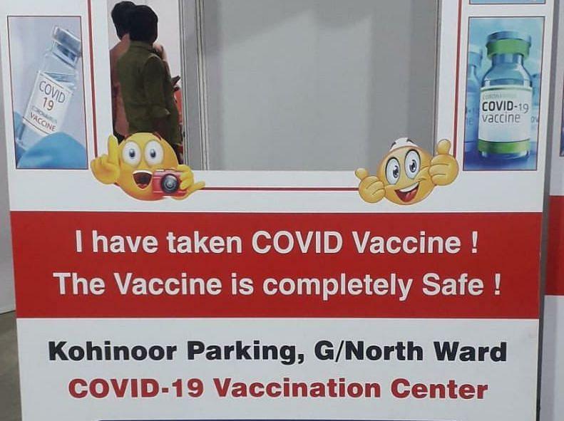 Mumbai: Draft guidelines prepared to prevent fake vaccination drives, BMC tells HC (Representational Image)
