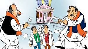 Khargone: Demand for medical college gains momentum on social media in Mandleshwar