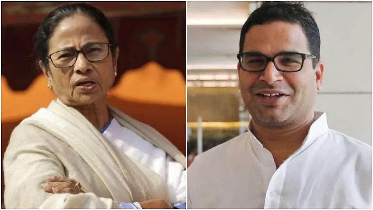 Prashant Kishor's I-PAC to team up with Mamata Banerjee's Trinamool Congress for 2023 Tripura Assembly polls: Sources