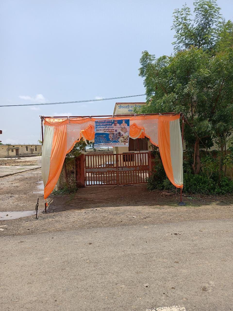 Closed vaccination centre in Sardarpur