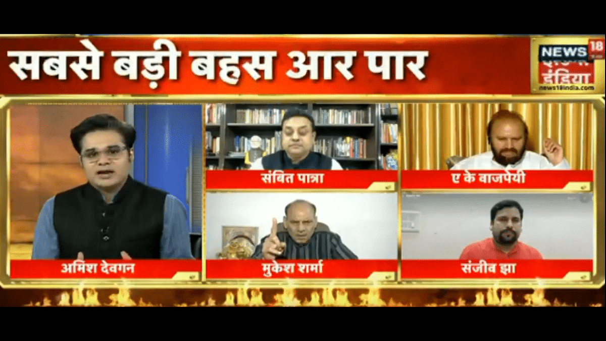 Congress spokesperson abuses BJP's Sambit Patra on TV debate; Twitterati stand divided on the issue