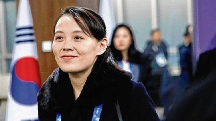 Kim's sister derides US official, dismisses chances for talks