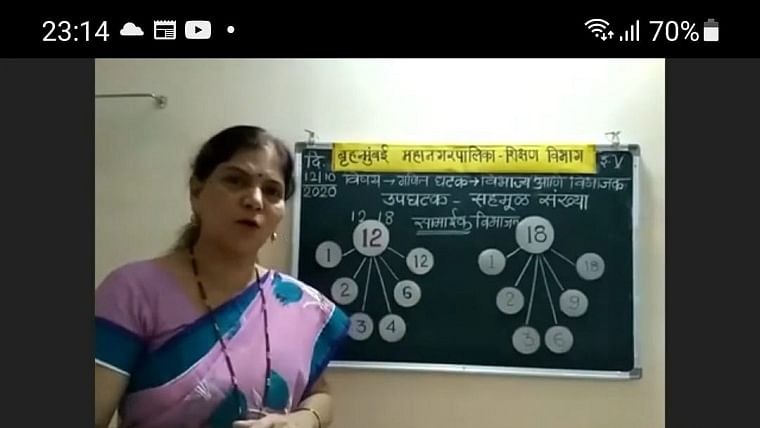 School Connect: BMC school teacher takes us through her journey of teaching online amid the pandemic