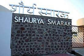 Bhopal: Shaurya memorial to remain open for tourists on Sundays