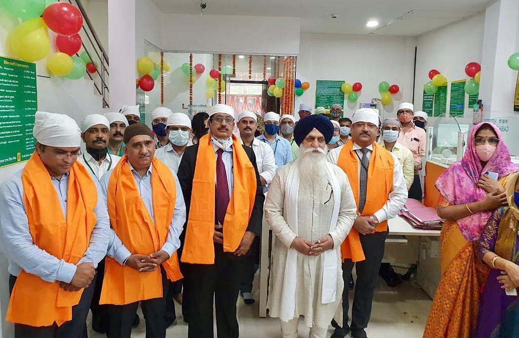 Punjab & Sind Bank celebrates 114th Foundation Day