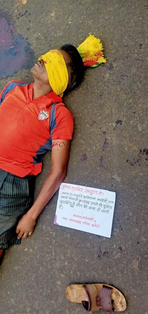 Maoists left a handwritten pamphlet