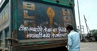 Bhopal: Enjoy these messages in rhyme on vaccination 'drives'