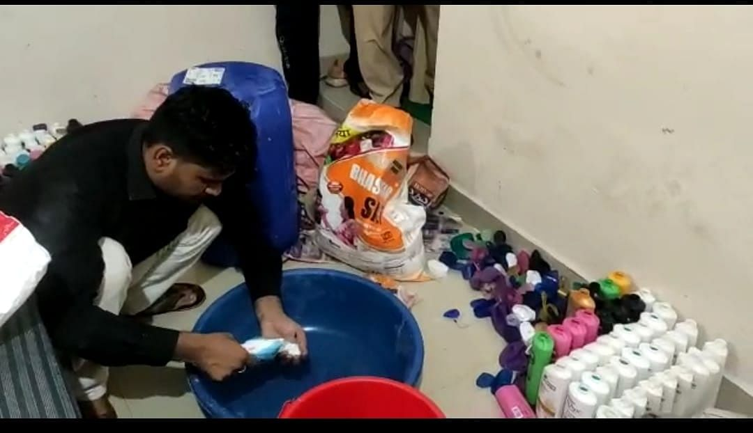 Jabalpur: Gang involved in making 'Duplicate' shampoo of branded companies busted