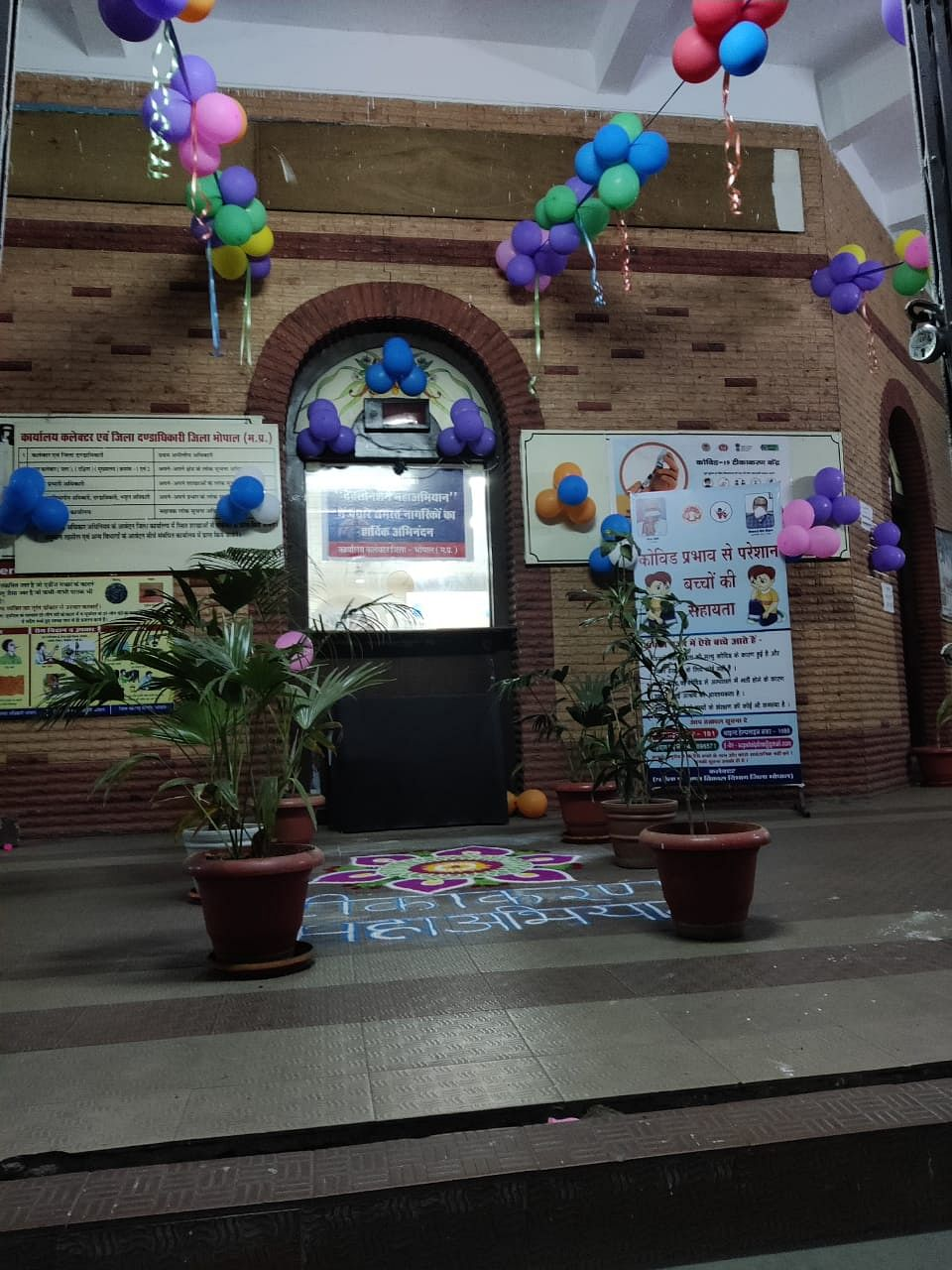 A decked-up vaccination centre in Bhopal