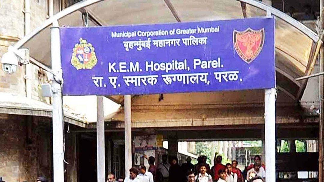 Mumbai: Clinical trial of Covovax begins at KEM hospital