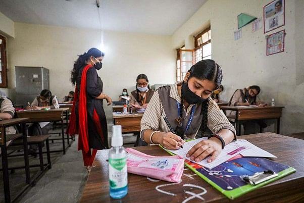Maharashtra HSC exam 2021 result: Education Minister ...