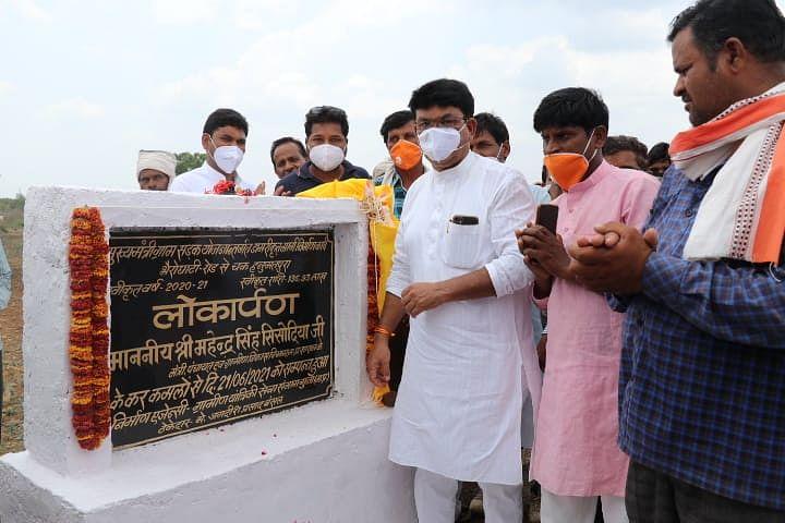 Panchayat and Rural Development Minister Mahendra Singh Sisodia inaugurated road on Tuesday