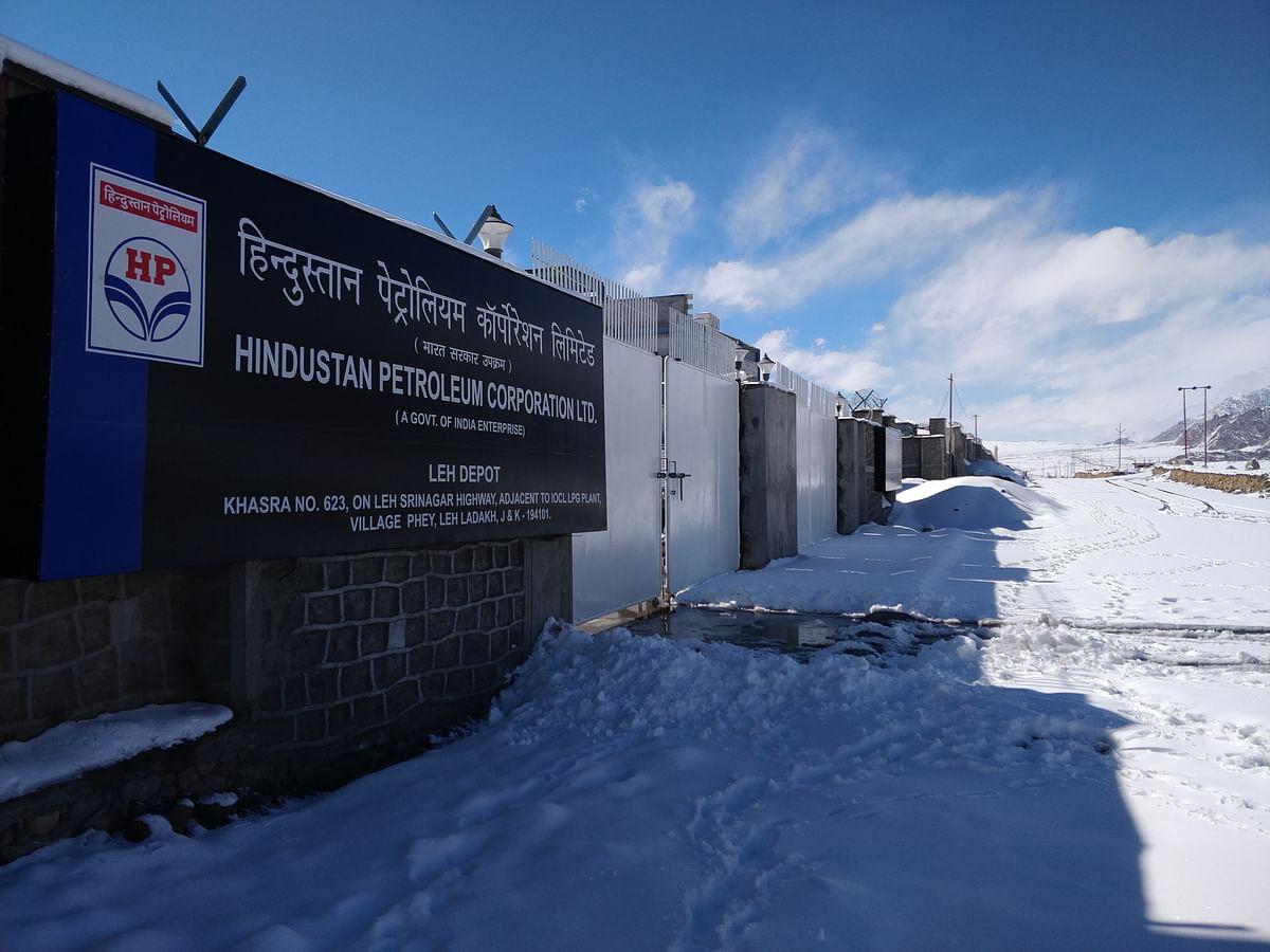 HPCL depot