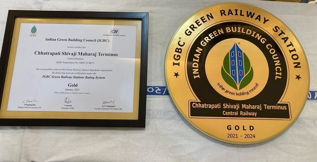 Green Certifications and implementation of Environment Management System on Indian Railways