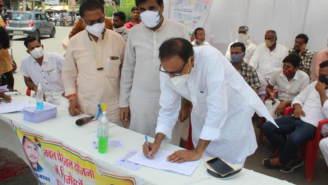 Madhya Pradesh: Irked by fake promises, campaign launched in Mandsaur against fake drinking water schemes