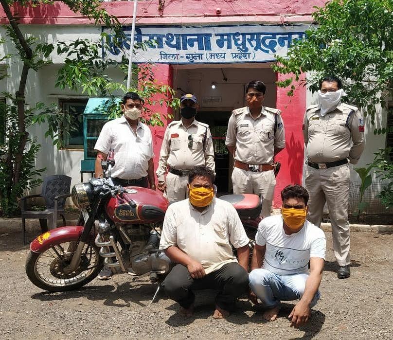 Guna: Two members of 'Runway Bride' gang arrested, three accused still absconding