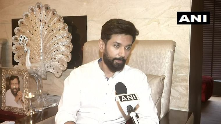 Bihar: Will LJP form an alliance with Lalu Prasad Yadav's RJD? Here's what party's former president Chirag Paswan has to say