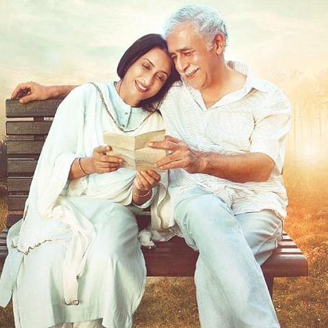 Producer Ram Kamal Mukherjee announces digital premiere of The Wallet starring Naseeruddin Shah