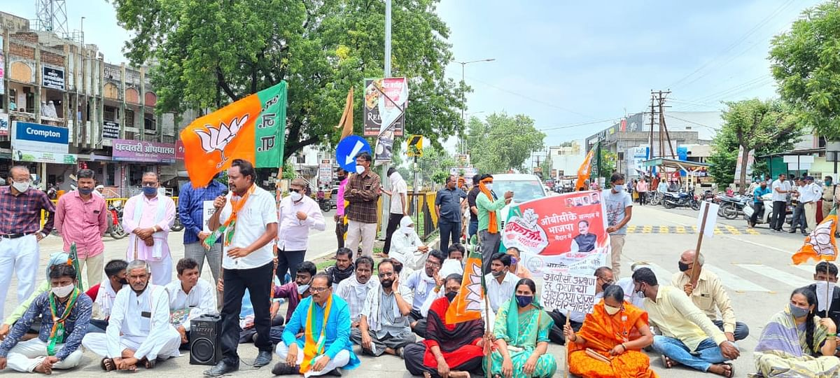From 'chakka jam' to arrest of Fadnavis, Darekar - Check photos from BJP's statewide protest for OBC reservation in Maharashtra