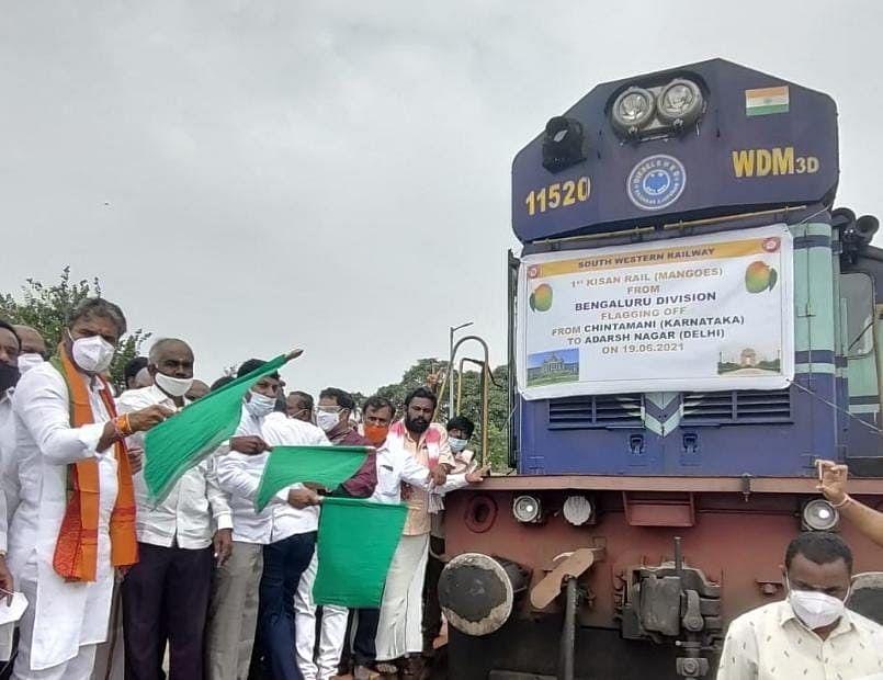 Karnataka's first Kisan Rail train flagged off from Kolar on June 19