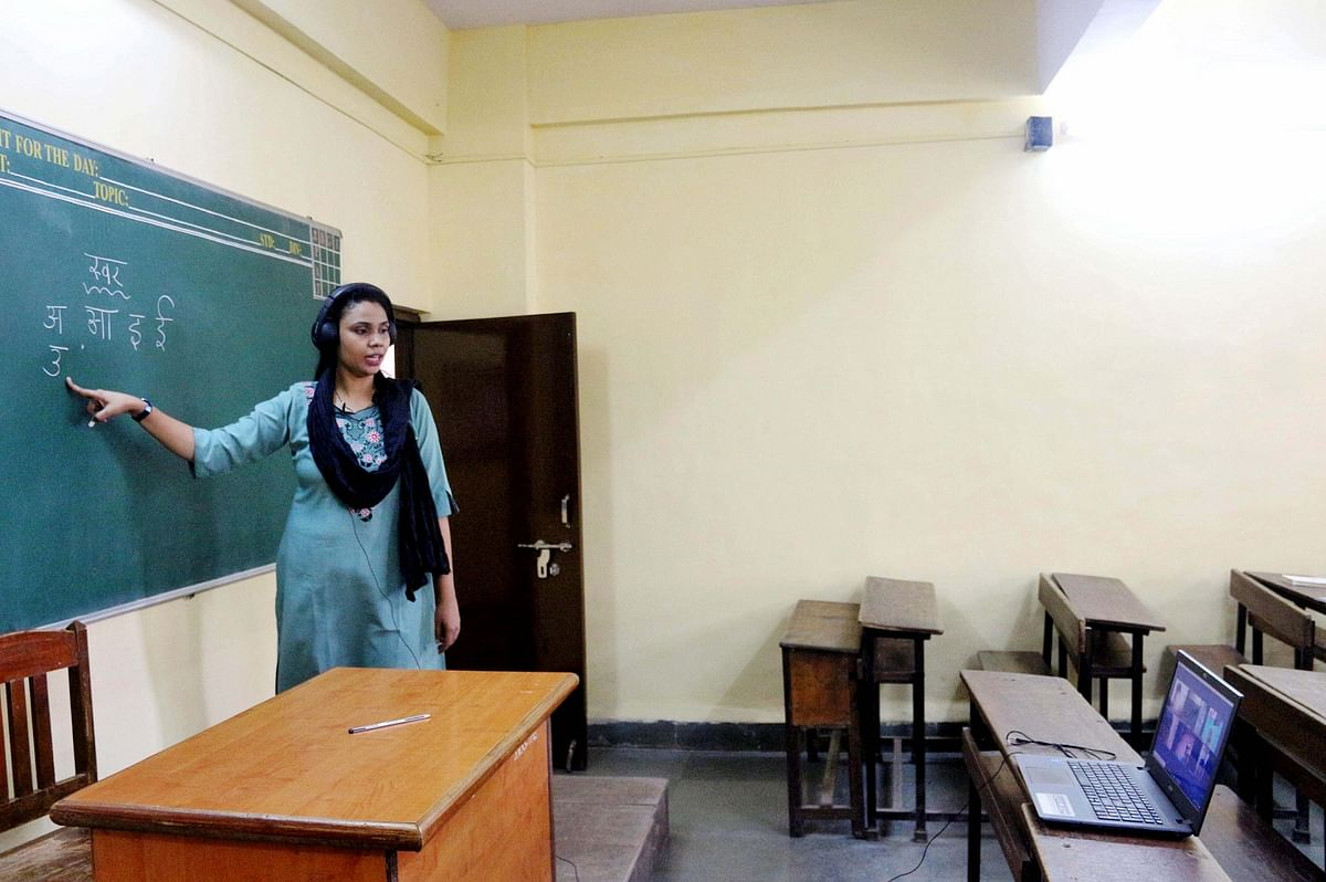 No offline classes for degree college students till next one month