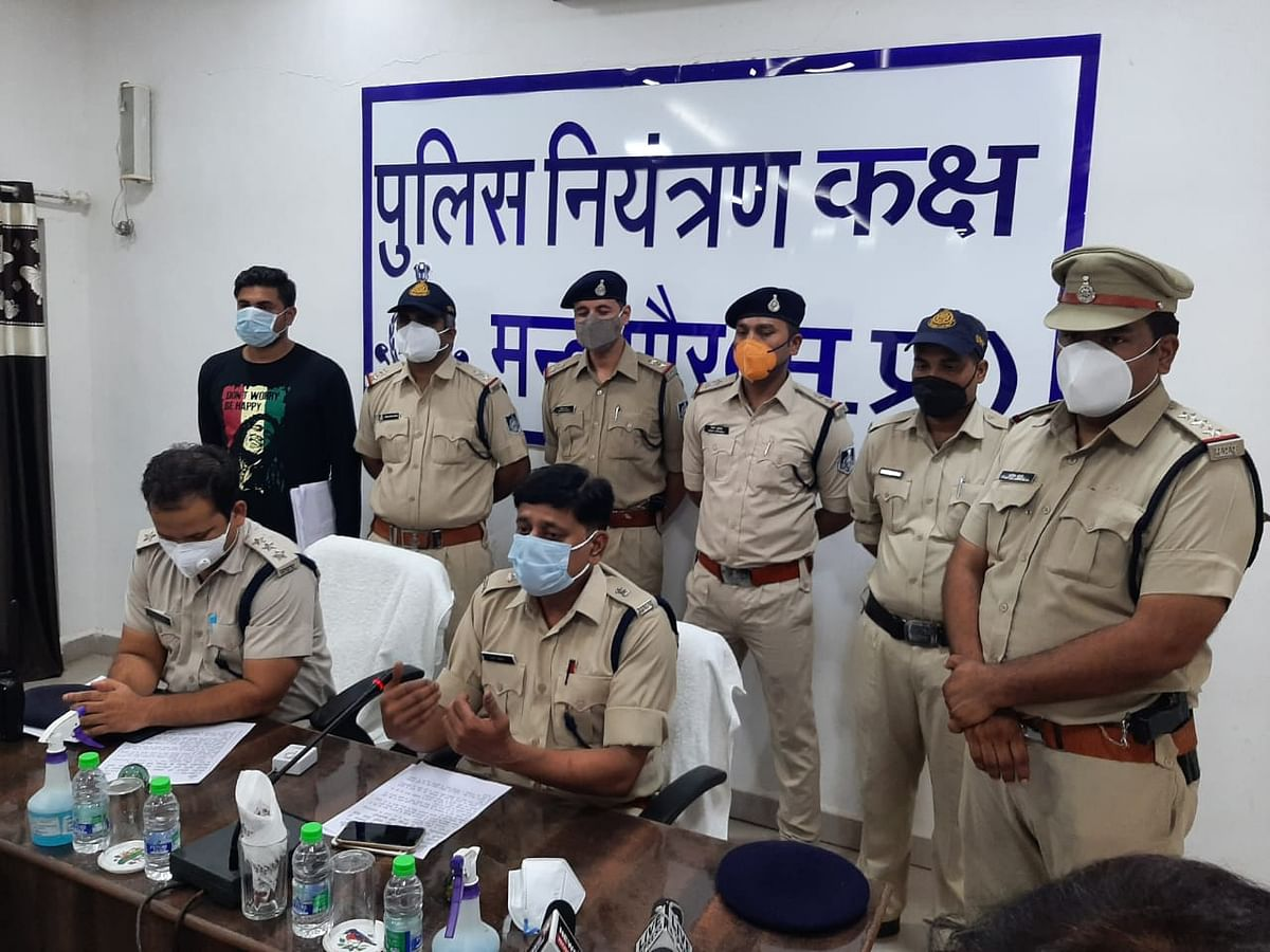 Madhya Pradesh: Police arrest two for committing cyber fraud in Mandsaur