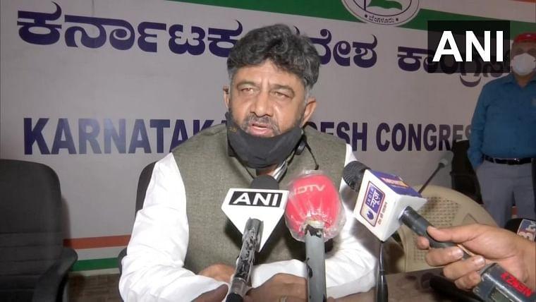 Karnataka Congress President DK Shivakumar