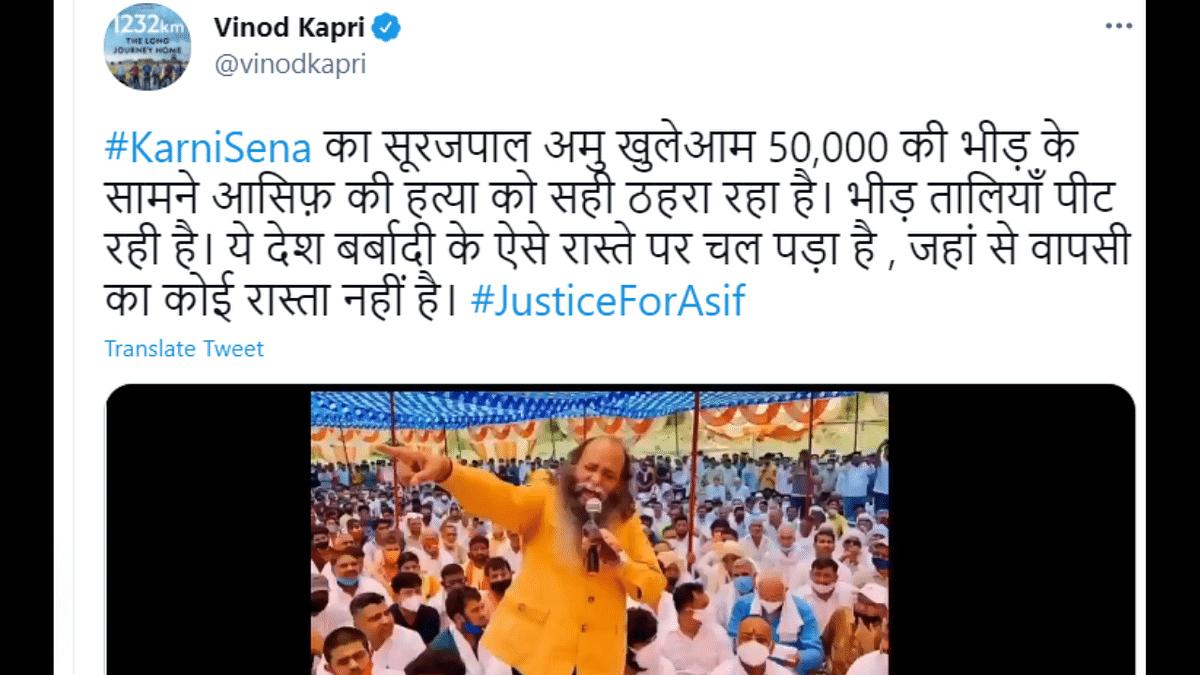 'Hum unka murder bhi na kare?': Karni Sena President Suraj Pal Amu's video justifying Asif's murder goes viral; Twitter horrified